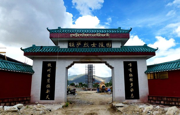tibet-martyr-cemetery-july-2013.jpg