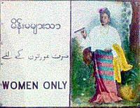 BurmaWomanSign200.jpg