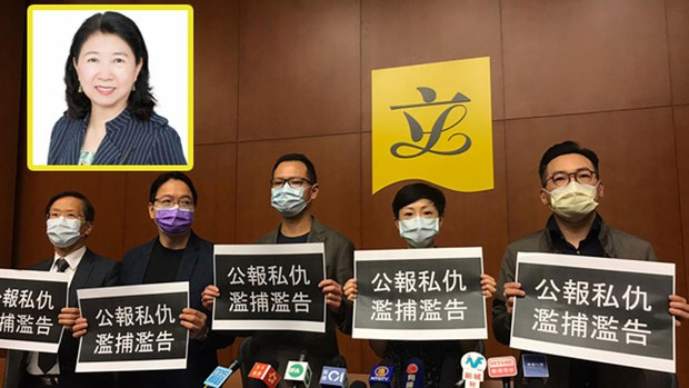 hongkong-sedition.jpg