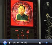 VideoChinaNanjieCommunist200.jpg