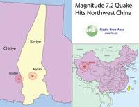 UyghurEarthquakeMap032108_200.jpg