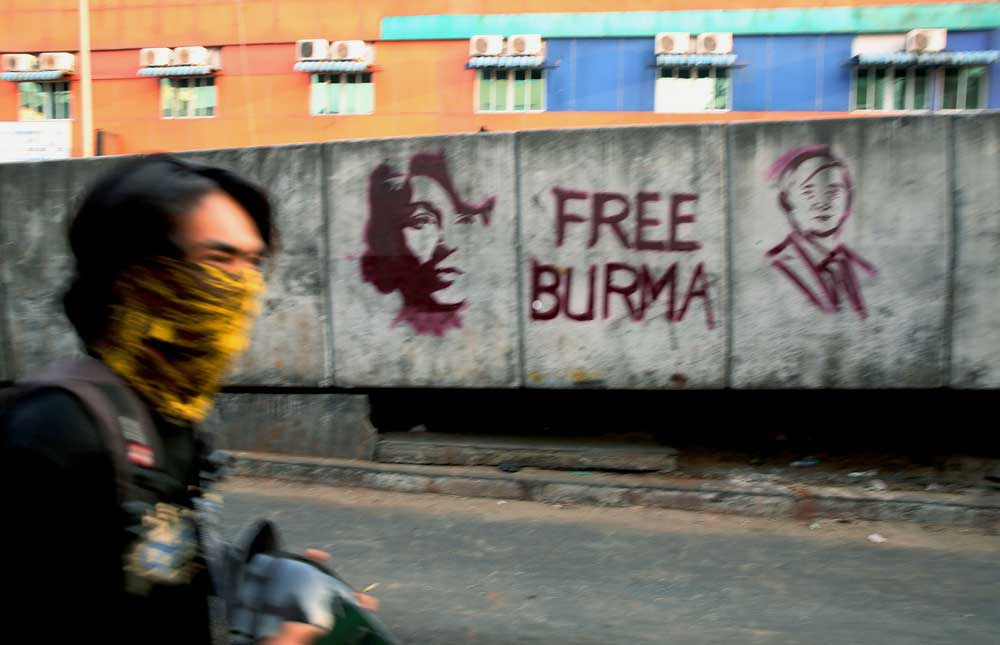 Imagery of deposed leader Aung San Suu Kyi figures into much of the protest messaging. (RFA)