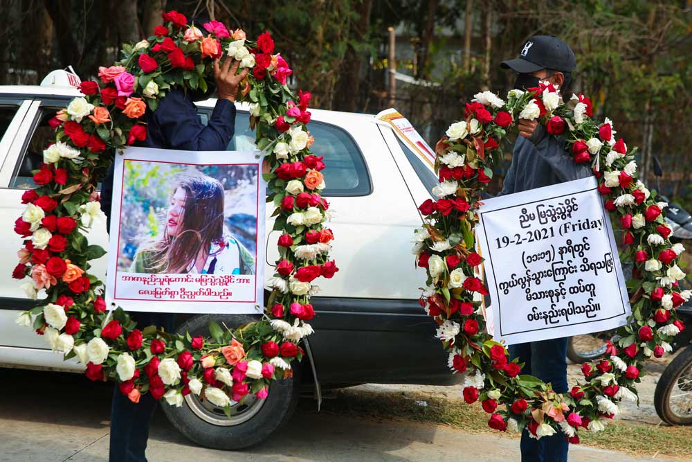 https://www.rfa.org/english/multimedia/myanmar-death-protest-gallery-02222021182753.html/myanmar_funeral022121_008.jpg