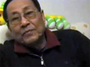 BaoTong2008-305