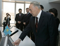 Kazakh200.jpg