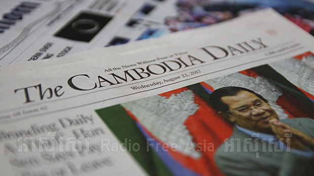Cambodia Blocks Online Access to Shuttered Cambodia Daily