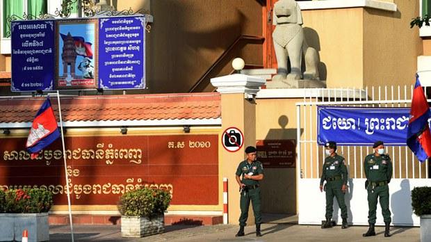 Cambodia Jails Activists Over 2020 Paris Peace Petitions