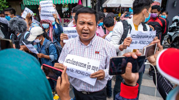 KWP chief Suong Sophorn takes part in a protest demanding the release of union leader Rong Chhun in front of the Phnom Penh Municipal Court in Phnom Penh, July 31, 2020.
