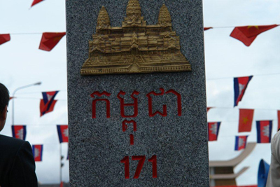 Border post 171 was demarcated in 2006 between Cambodia's Svay Rieng and Vietnam's Tay Ninh provinces.