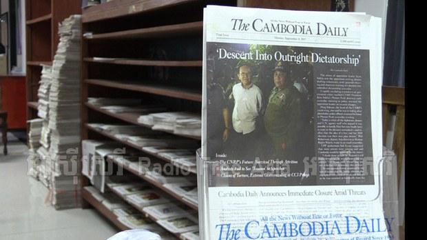 cambodia-daily