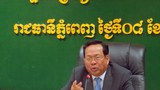 cambodia-labor-minister-ith-samheng-minimum-wage-oct8-2015.jpg