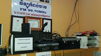 Kampong Cham radio headquarters in Kampong Cham province, Aug. 24, 2017. Credit: Kampong Cham radio