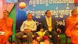 cambodia-cnrp-hq-feb-2014.jpg