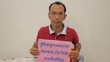 mai-hongsreang-cambodia