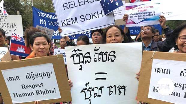 Cambodian Elite Park Millions in Australia