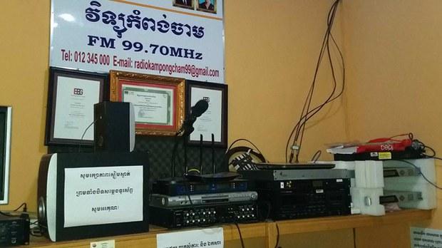 cambodia-kampong-cham-radio-aug-2017.jpg