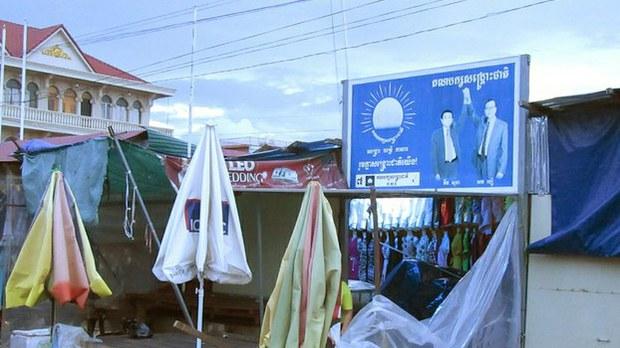 cambodia-cnrp-banner-sept-2016-crop.jpg
