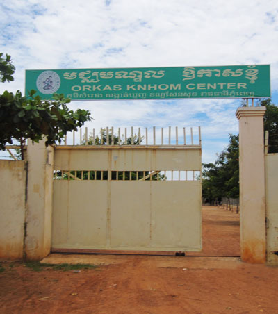 The Orgkas Khnom drug detention center on the outskirts of Phnom Penh, shown in a 2013 photo. Credit: Human Rights Watch