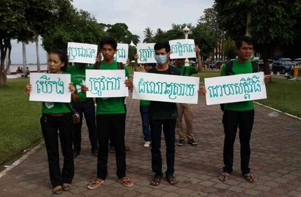 Cambodians March for Peace Amid Election CrisisMarch For Peace