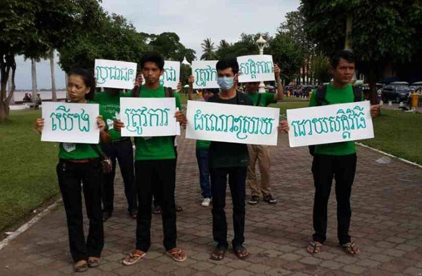 cambodia-peace-march-august-2013.jpg