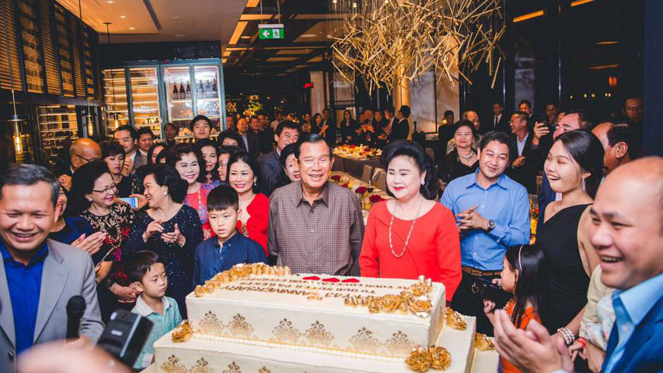 Family and well-wishers celebrate the 43rd wedding anniversary of Hun Sen and his wife Bun Rany in January 2018.