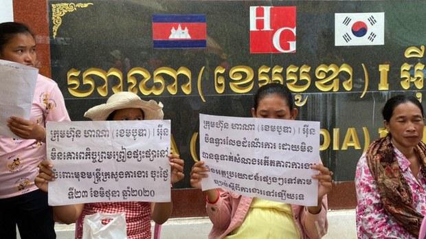 khmer-hana2-070120.jpg