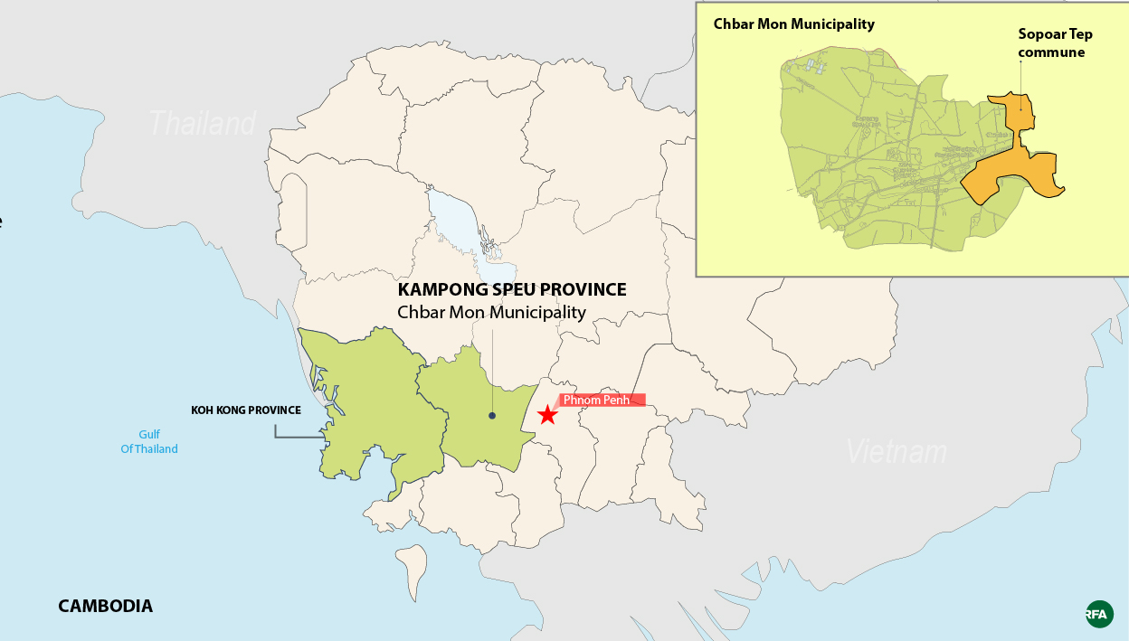 The map shows Chbar Mon municipality in central Cambodia's Kampong Speu province and neighboring Koh Kong province.