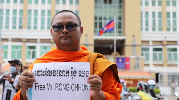 cambodia-bor-bet-july-2020.jpg