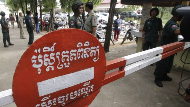 cambodia-main-gate-prey-sar-dec-2016-crop.jpg