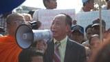 cambodia-mam-sonando-address-jan-2014-1000.jpg