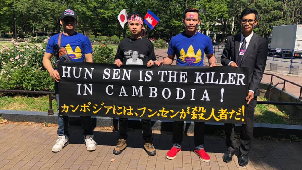 Members of the Cambodian diaspora in Japan display a banner used in a protest against Hun Sen in Tokyo, May 30, 2019. Credit: RFA listeners
