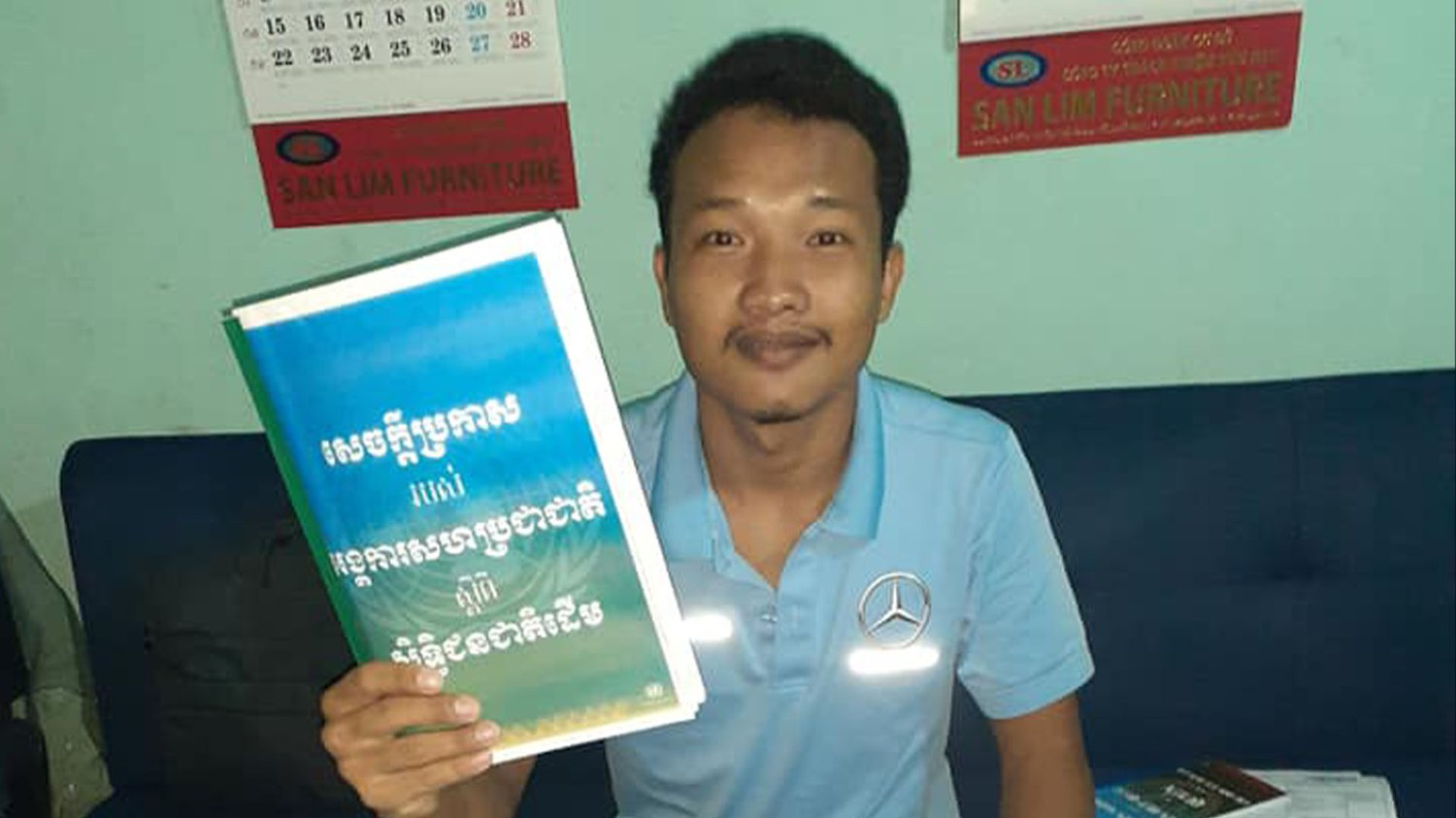 Vietnamese Authorities Detain Ethnic Khmer Krom Publisher of Book on Indigenous Rights