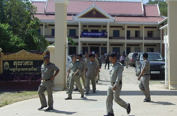 The Banteay Meanchey Provincial Court in a file photo.