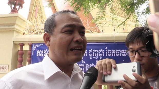 khmer-somsokong-1031017.jpg