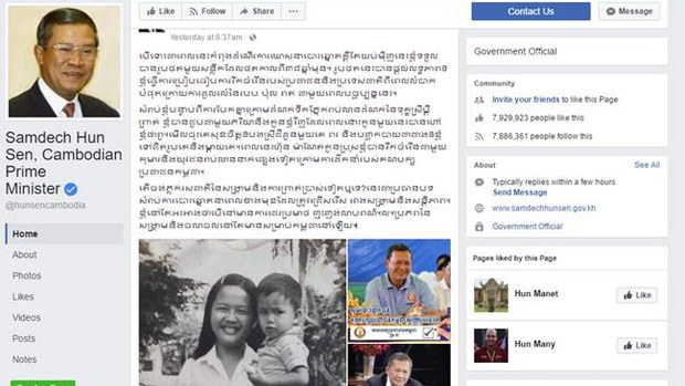 cambodia-hun-sen-facebook-june-2017-crop.jpg
