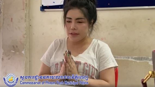 A screen grab of a video posted to Facebook by the Commissariat of the Phnom Penh Municipal Police on Feb. 19, 2020 shows Thai Srey Neang apologizing for her 'revealing' live feeds.