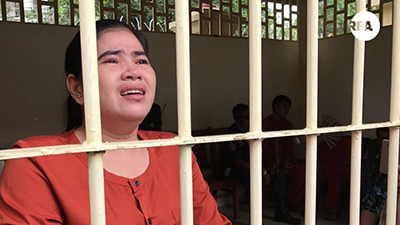 Tep Vanny at Cambodia's Supreme Court in Phnom Penh, Jan. 25, 2017. Credit: RFA