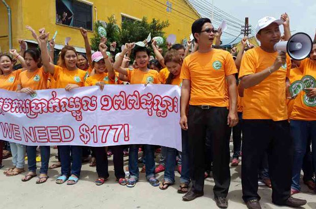 cambodia-workers-minimum-wage-sept-2014.jpg
