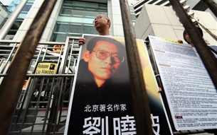 Hong Kong protesters call for the release of Liu Xiaobo, June 25, 2009.
