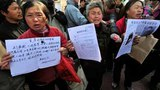 Taiyuan Bans Petitioners from Beijing 305
