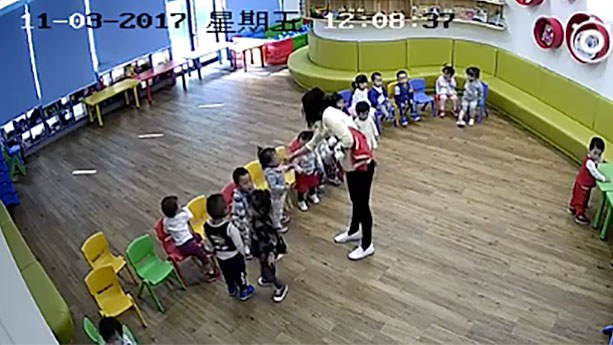 china-schoolabuse-110917.jpg