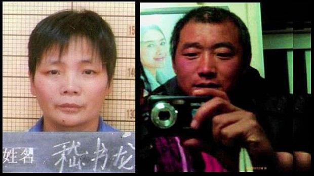 china-jishulong-021618.jpg