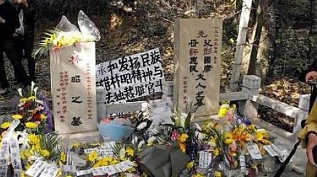 china-memorial2-043018jpg.jpg