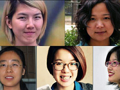 China's five feminists — (clockwise from top left) Li Tingting, Wu Rongrong, Zheng Churan, Wei Tingting and Wang Man — were released on April 14, 2015.