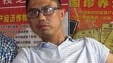 Liu Xianbin-305.jpg