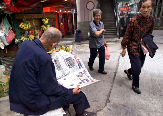 Hong Kong Newspaper Treated as Agent of Foreign State in US