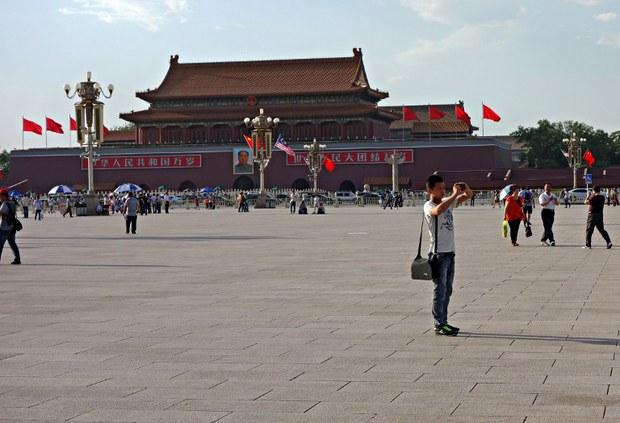 china-tiananmen-at-25-may-2014.jpg