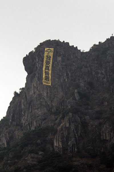 A large pro-democracy banner is displayed on Lion Rock Hill in Hong Kong, Oct. 23, 2014. Credit: AFP