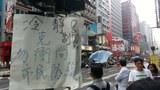 china-hk-sign-mongkok-oct-23-2014.jpg