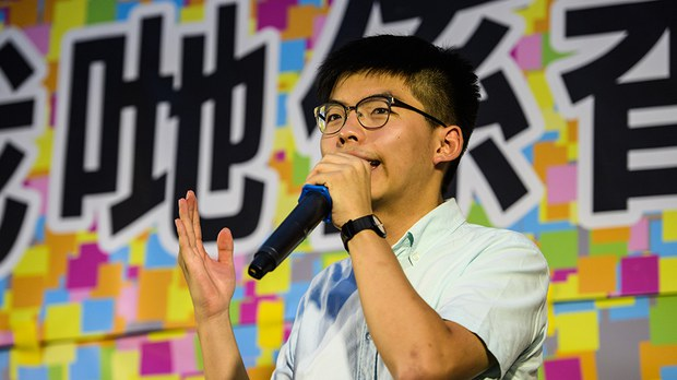 china-joshua-wong-umbrella-anniversary-sept-2018.jpg